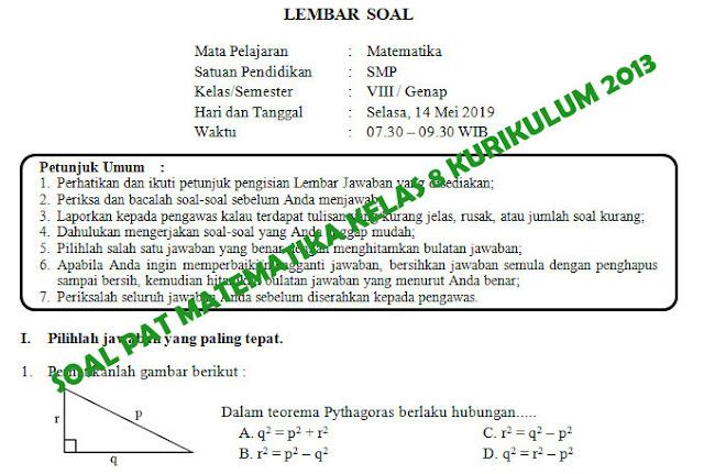 Soal Dan Kunci Jawaban Pat Matematika Smp Kelas 8
