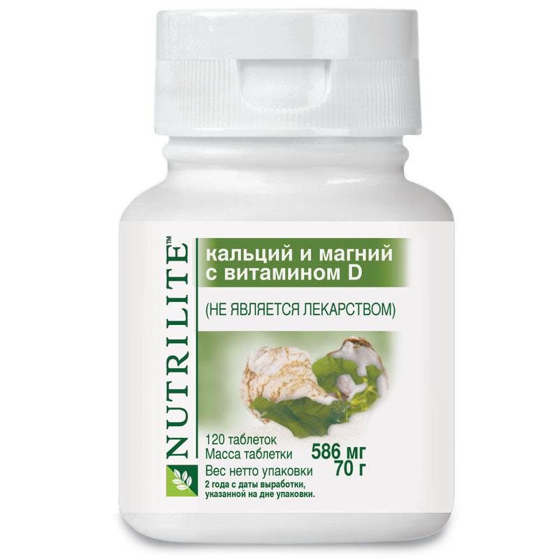 Витамины ВелМен - богатый по составу комплекс для мужчин