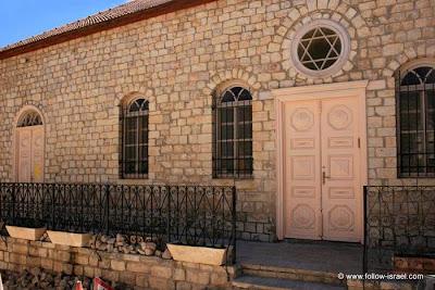 ישראל בתמונות: בית הכנסת בראש פינה