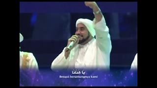 Lirik lagu Sholawat Ya Hanana Beserta Teks Arab dan Artinya, habib syech, yahanana dan artinya, arti lagu yahanana, teks arab lagu yahanana