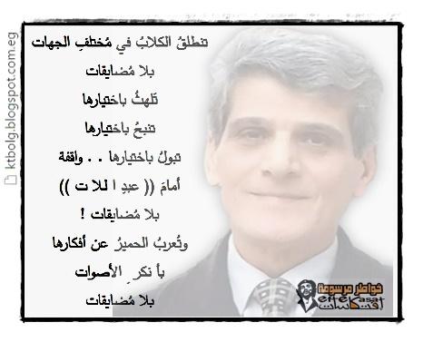 أحمد مطر : مؤهلات