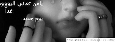 صور فيس بوك حزينه
