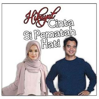 Lirik Lagu Nabila Razali - Pematah Hati (OST. Hikayat Cinta Si Pematah Hati)