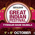Amazon.in Great Indian Festival 1st-5th October 2016 | Diwali Sale