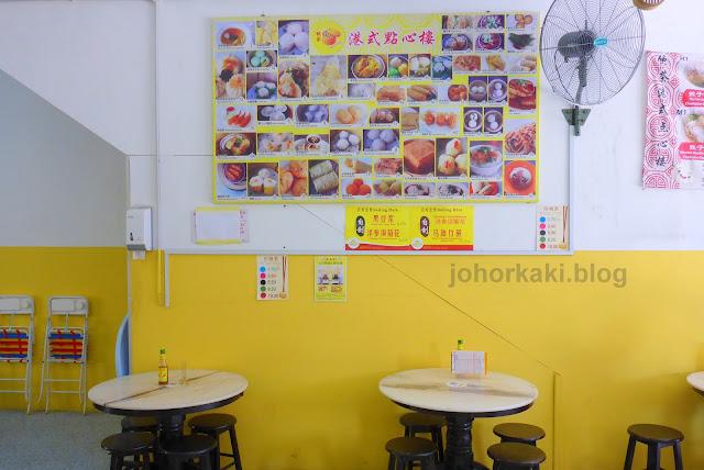 YamCha-Hong-Kong-DimSum-Johor-Bahru-Taman-Orkid-饮茶港式点心