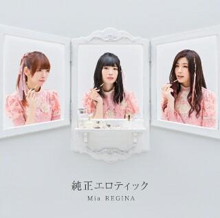 Mia REGINA - Junsei Erotic [Single]