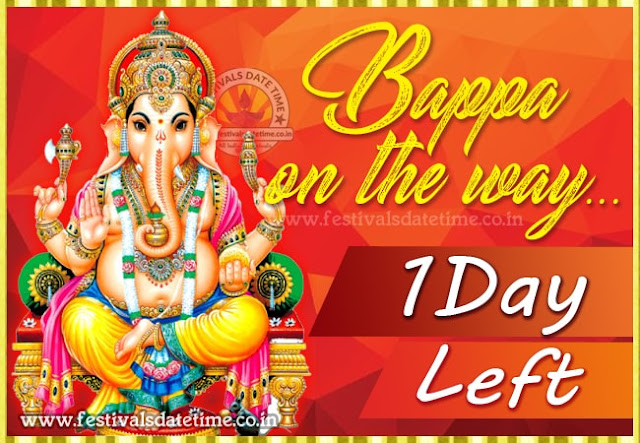 Ganesh Chaturthi Puja 1 Days Left Wallpaper