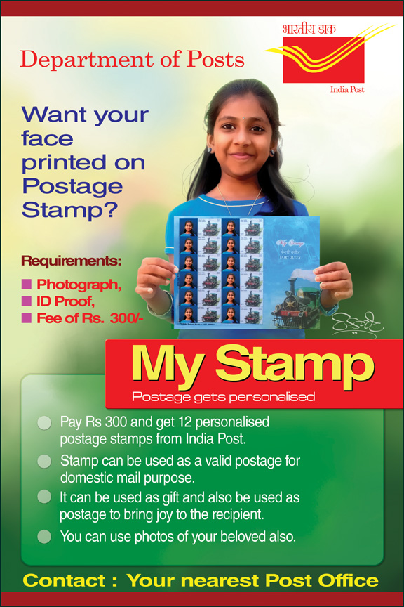 My Stamp service provided by IndiaPost