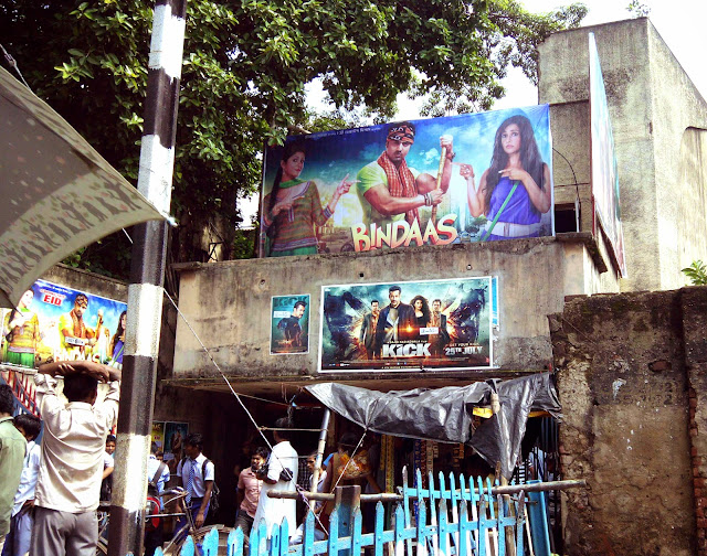 Bengali movie Poster Outside Chandan Cinema Hall in Liluah
