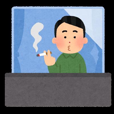 ベランダでタバコを吸う人のイラスト