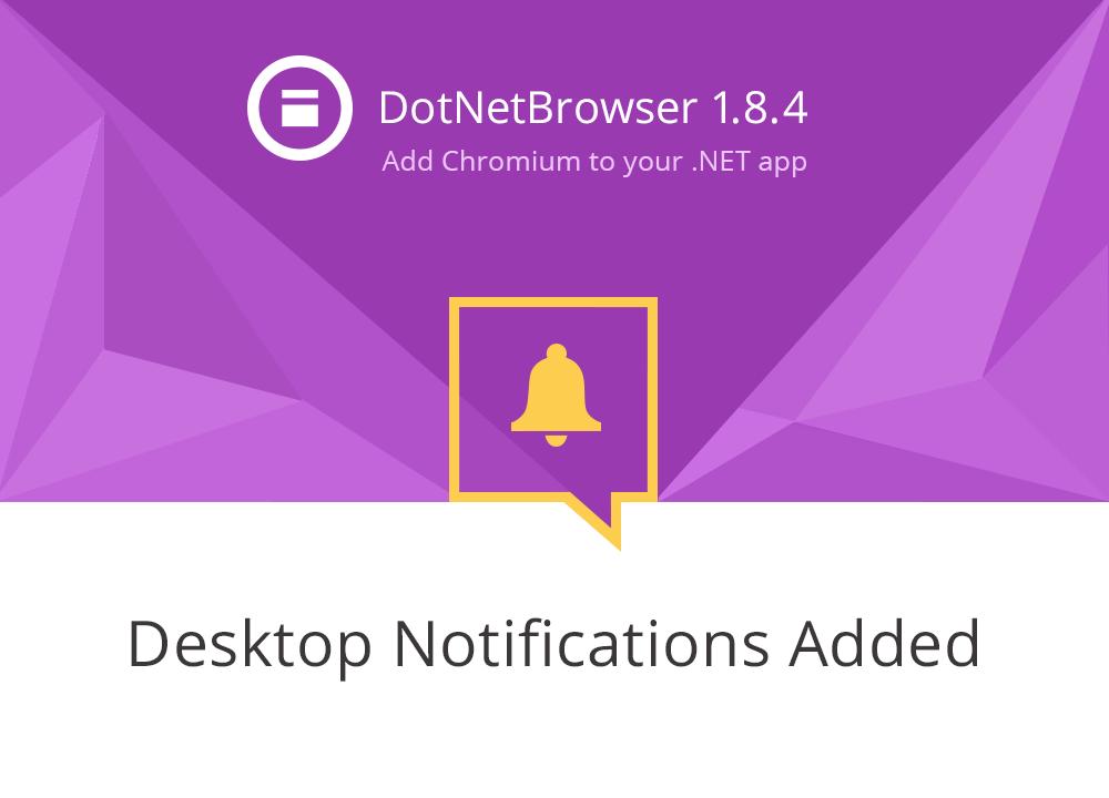 TeamDev Blog: Meet DotNetBrowser 1 8 4!