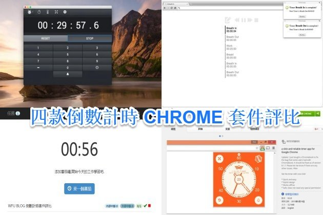 countdown-timer-chrome-plugin