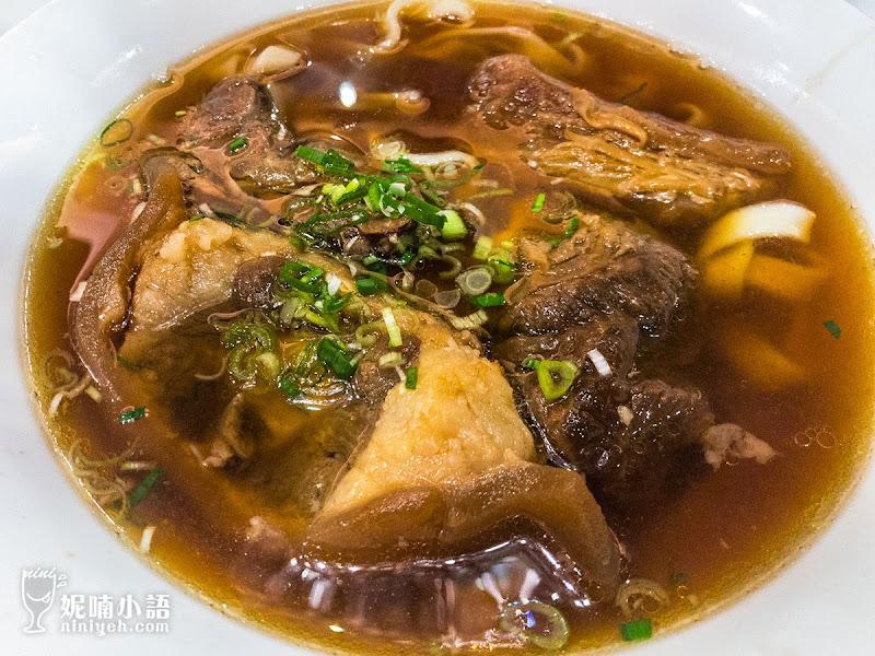 【東區美食】天下三絕麵食館。牛肉麵界的勞斯萊斯