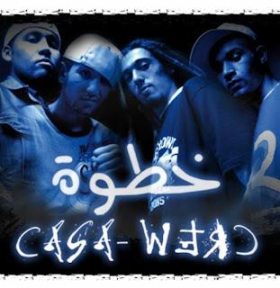 Casa Crew-Khatwa