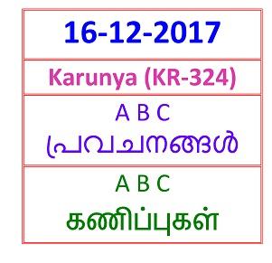 16-12-2017 A B C Predictions Karunya (KR-324)