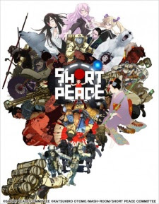 Short Peace Opening - Short Peace 2012 Poster