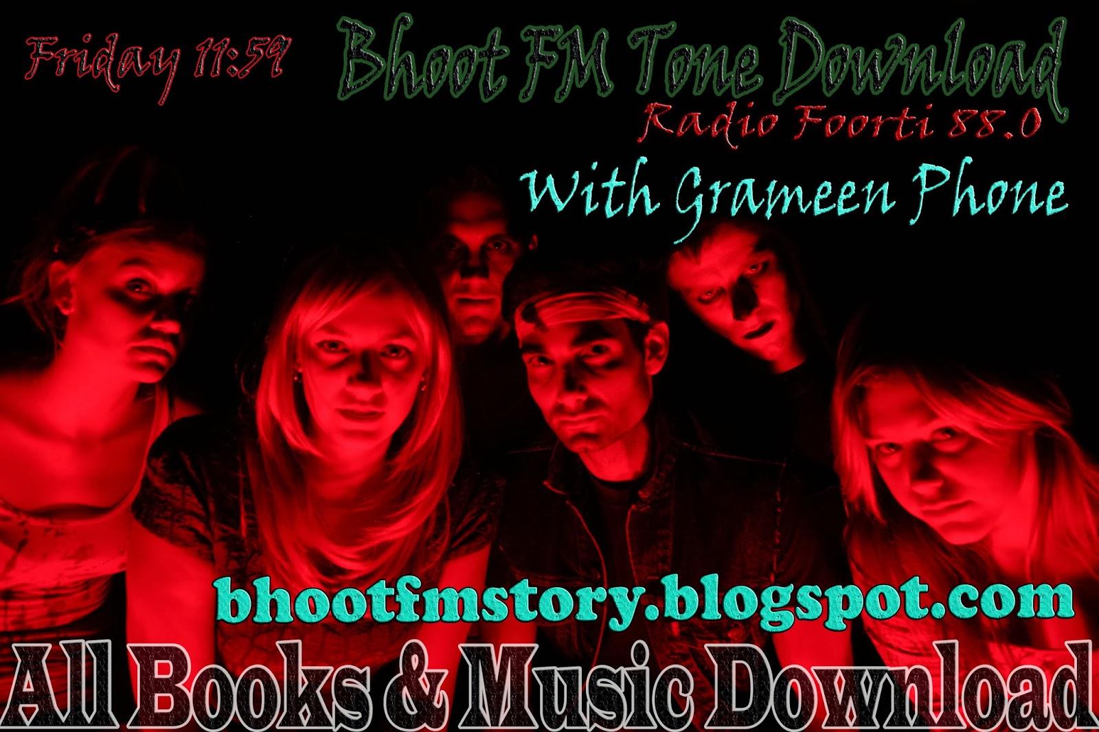 Bhoot Fm 2019 audio download Khatrimaza com