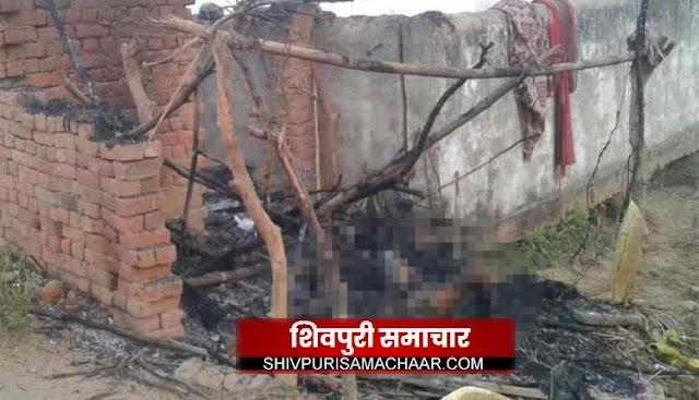 जमींनी विबाद के चलते 60 वर्षीय बुढिया की टपरिया में लगा दी आग,सबकुछ जलकर राख | Bairad News