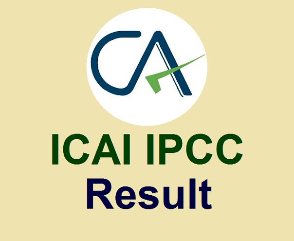 CA-IPCC-May-2017-Result-ICAI-IPCC-Result-2017-IPCC-Result-May-2017