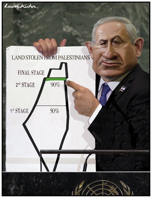 "Lala-Land: Minimizing Genocidal ""Israel"" as mere Apartheid and the Myth of ""One State"""
