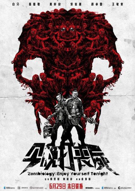 http://horrorsci-fiandmore.blogspot.com/p/blog-page_883.html