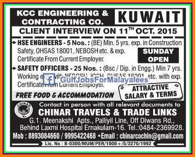 KCC Engineering & Contracting company jobs for Kuwait - Gulf Jobs