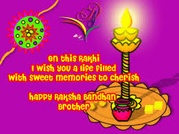 Raksha Bandhan 2016 Poems in Hindi | Rakhi Poem For Bother and Sister in English