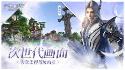 Perfect World Mobile Mod Apk + Data Download