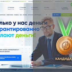 Кандидаты: FNS Company – 22,5% чистого профита за 30 дней работы!