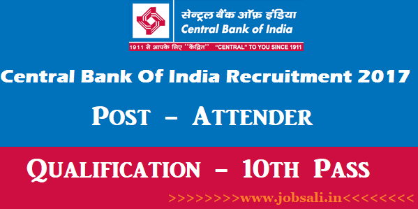 central bank of india career 2017, attender jobs in banks 2017, latest bank jobs 2017 notification