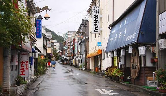 Yamanouchi