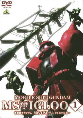 Mecha, Military, Sci-Fi, Space , Anime , 1996