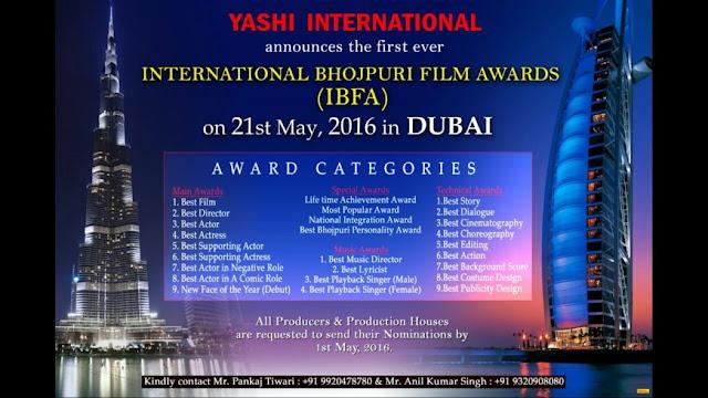 IBFA Awards 2016 Dubai: Dubai Best Film Nirahua Rikshawala 2