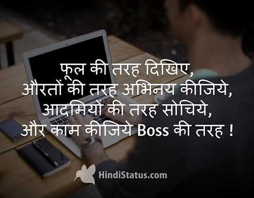 Work Like a Boss - HindiStatus