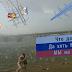 'Ну вы держитесь там': Крым этой зимой официально останется без газа