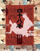 Tokyo Hot RED-123 東京熱 レッドホットフェティッシュコレクション – The 四十八手
