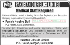 Latest Vacancies Announced in Pakistan Oilfields Limited POL 3 December 2018 - Naya Pakistan