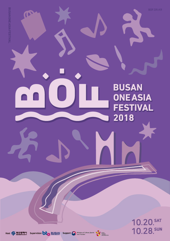 Busan One Asia Festival (BOF) concert and fans meet event at Busan Asiad Main Stadium