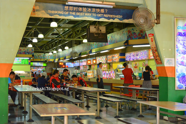 Herbal-Soups-阿2老火汤-Superbowl-Leisure-Park-Singapore