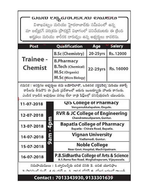 Divis Laboratories Ltd  Walk In Drive For FRESHERS,B.Pharm, B.Tech, B.Sc, M.Sc at 11 to 16 July
