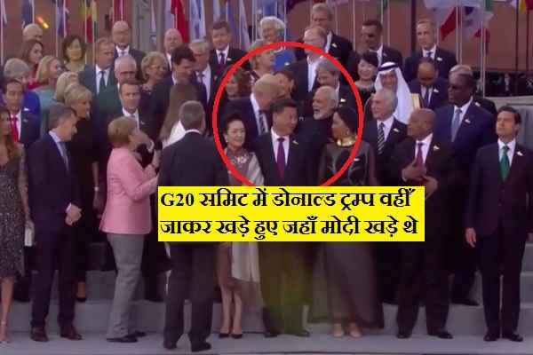 president-donald-trump-move-besides-pm-modi-in-g20-group-photo