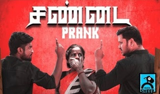 Sanda Prank | Fun Panrom with Siddhu | Black Sheep