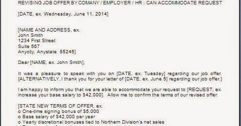 Revised Salary Offer Letter