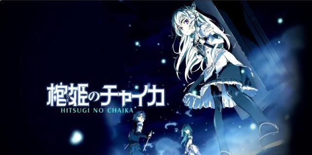 Hitsugi no Chaika - Anime Incest ( Siscon / Brocon ) Terbaik