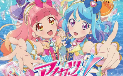Aikatsu Friends! Episódio 1 -