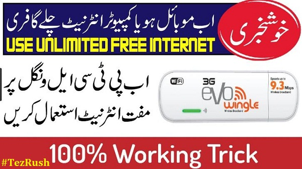 PTCL Evo Wingle Free Internet 2018 Logo TezRush