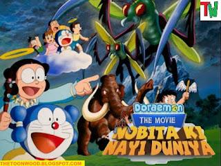 Doraemon The Movie: Nobita Ki Nayi Duniya