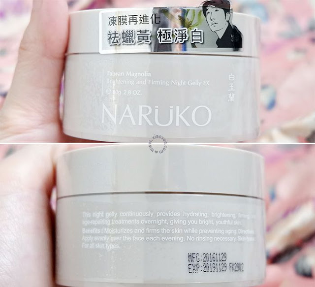 Naruko taiwan magnolia brightening and firming night gelly EX review, naruko review, naruko taiwan review, naruko indonesia review