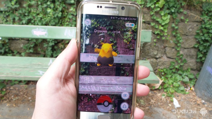 الدليل الشامل حول طريقة لعب لعبة Pokemon GO بوكيمون جو | مصلحات ومفاهيم !