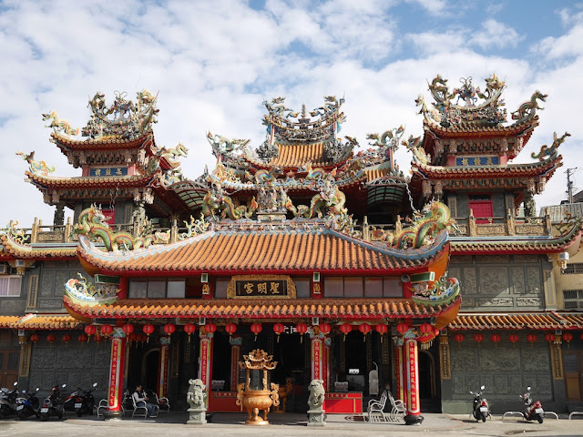 Shengming Temple (聖眀宫) in Jiufen, New Taipei City